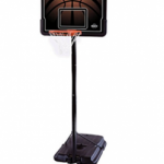 90040 Height Adjustable Portable Basketball System Review